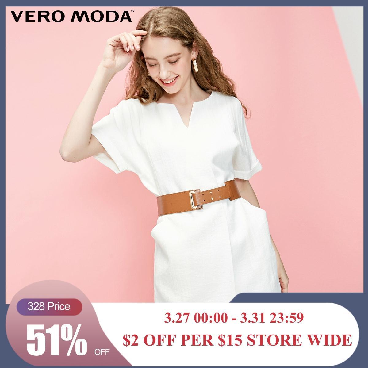 Vero Moda Women's OL Style V-neckline Straight Fit Dress | 31926Z578