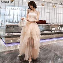 Женское вечернее платье цвета шампанского с вырезом лодочкой