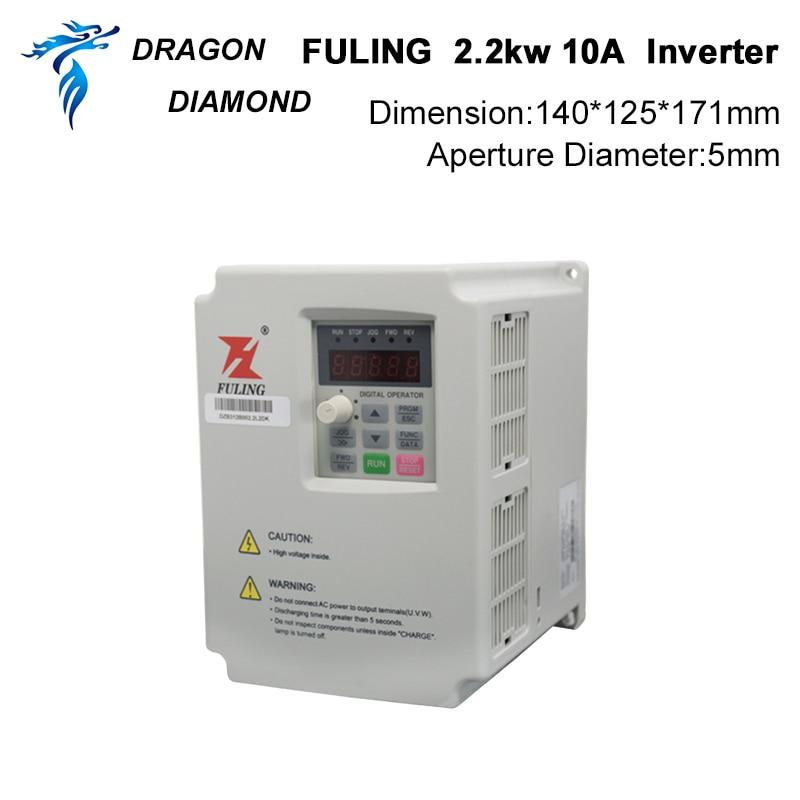 مبدل VFD اینورتر 2.2KW فرکانس 3P 220V / 110V خروجی CNC کنترل سرعت موتور اسپیندل اسپیندل مبدل VFD