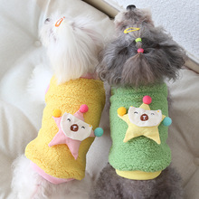Dog Vest Coat Jacket Pet-Clothing Puppy Chihuahua Winter Bear for Products Teddy Colourful