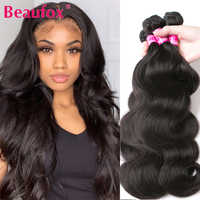 Beaufox Body Wave Bundles 1/3/4 Pcs Human Hair Bundles Malaysian Hair Weave Bundles Remy Hair Extensions Natural/Jet Black Color