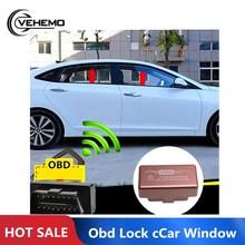 Vehemo OBD подъемное устройство для окон автомобиля очки открытие/закрывающий модуль системы без ошибок автоматический подъемник устройство для датчик положения