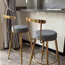 Скандинавские барные табуреты кассовые табуреты задние барные табуреты домашний простой высокий стул Модный повседневный креативный декоративный стул для бара 65 см/75 см