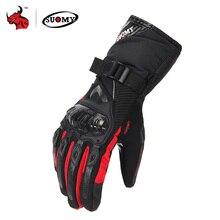 Мужские мотоциклетные перчатки SUOMY, 100% водонепроницаемые ветрозащитные перчатки для езды на мотоцикле с сенсорным экраном Gant