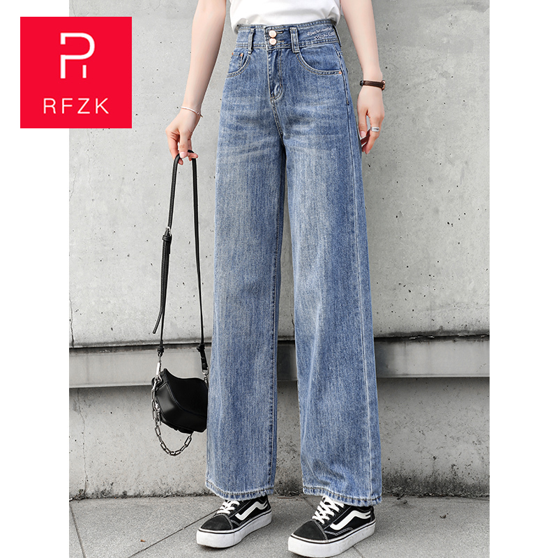 RFZK Women's Pocket Wide Leg Jeans Female 2020 Autumn Fashionhigh waist hanging sense of thin loose straight tube floor pants