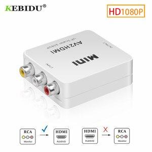 Преобразователь KEBIDU RCA AV в HDMI, HD 1080P AV2HDMI адаптер для ТВ PS3 PS4 PC DVD Xbox проектор AV в HDMI конвертер