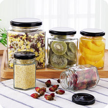 Kitchen multi-function sealed can transparent glass grain spice storage bottle honey snack sealed tank container MJ707(China)