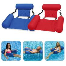 Hammock Deck-Chair Floating-Bed Pool Rafts Swimming Mattress Folding Water-Play Inflatable