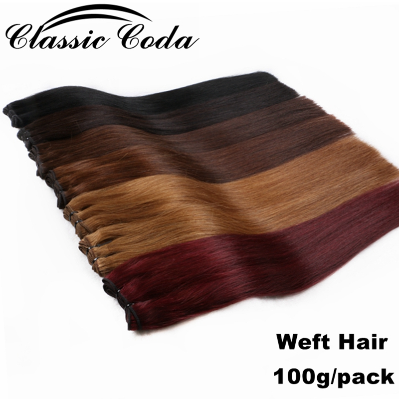 """Classic Coda 1 pack 22"""" 18"""" 16"""" 14"""" 12"""" Full Cuticle Aligned Remy 100% Human Hair Weaves Black Blonde Hair Weft Bundles 100g/pc"""