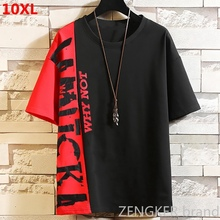 Plus size extra large code summer tide brother loose 150kg cotton round neck half short sleeve t shirt mens clothing 11XL 10XL