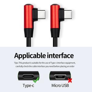 Двойной кабель Type c, Угловой кабель для передачи данных под прямым углом 90 градусов, 20 В, 3 А, 60 Вт, кабель для быстрой зарядки PD типа C на Type C, 0,2 м, 0,5 м, 1 м, 2 м|Кабели для мобильных телефонов|   | АлиЭкспресс
