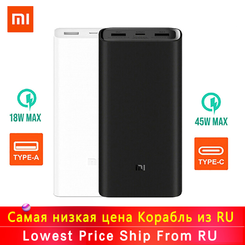 2019 NEW Xiaomi Power Bank 3 20000mAh Mi Powerbank USB C 45W Portable Charger Dual USB Powerbank for Laptop Smartphone PLM07ZM-in Power Bank from Cellphones & Telecommunications