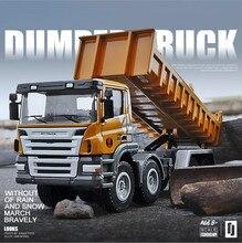 Модель грузовика из сплава горячая Распродажа 1:50, модель самосвала, модель грузовика, Оптовая продажа игрушек, бесплатная доставка