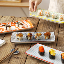 10Inches Underglaze Ceramic Tableware Restaurant Rectangular Sushi Plates Home Dessert Cake Flat Tray 25x12CM