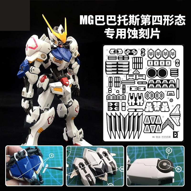MG 1/100 ASW-G-08 Gundam Barbatos Fourth Form Special Metal Etching Sheet Model Building Kit Model Detail Modification Repair