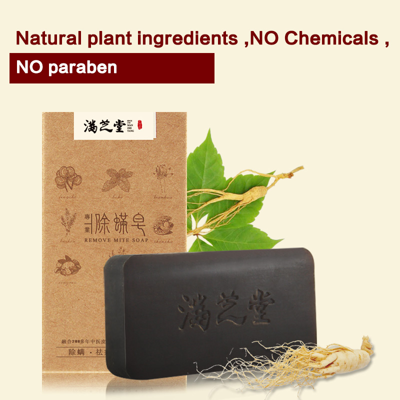 MANZHITANG Natural Formula Removing Mites  Acne Treat Ment Soap For Acne