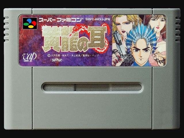 כרטיסי משחק: Kouryuu לא מימי (יפני NTSC גרסה!!)