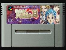Игровые карты: Kouryuu no Mimi (японская версия NTSC!)