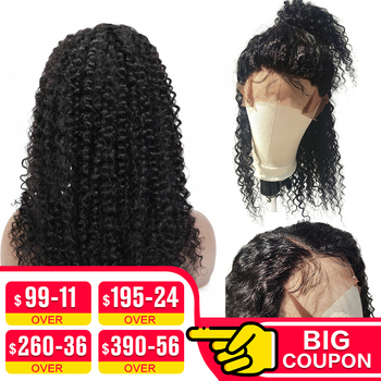 EMOL Mongolian Kinky Curly Human Hair Wigs 13*4  Lace Frontal Wig Lace Front Remy Human Hair Wigs 150% Density Pre Plucked