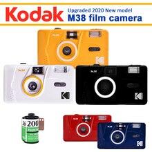 קודאק בציר רטרו M38 38mm לשימוש חוזר סרט מצלמה שחור/לבן/צהוב/כחול/אדום עם FUJIFILM FUJICOLOR 200 סרט (1 רול 3 רול)
