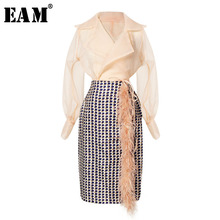 [EAM]  Half-body Skirt Plaid Feather Two Pieces Suit New Lapel Long Sleeve Loose Women Fashion Tide Spring Autumn 2021 JH400