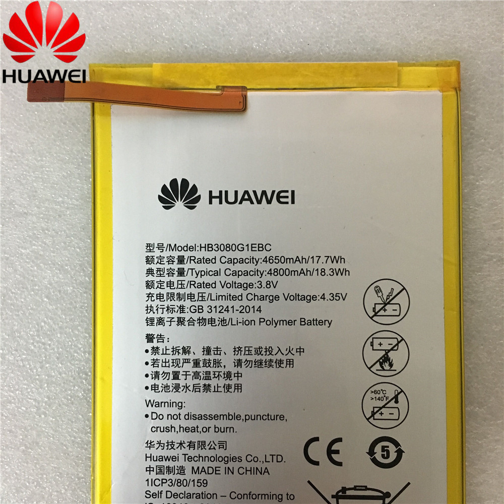 Huawei Original HB3080G1EBW 4800mAh Battery Huawei MediaPad M2 M1 8.0