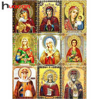 Huacan Icons Diamant Stickerei Religion Diamant Malerei Voll Platz Icon Strass Bilder Virgin Mary Diamant Mosaik Verkauf