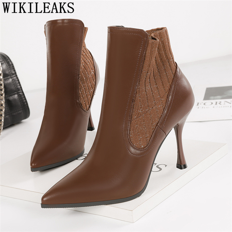 Discount Boots For Women