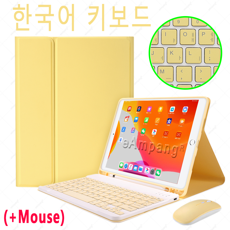 Korean with Mouse Salmon Pink Keyboard Case With Wireless Mouse For iPad Air 4 10 9 2020 4th Generation A2324 A2072