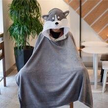 Cosplay husky manto de pelúcia macio, cão, girafa, urso, panda, desenho animado, manto coral, fleece, cobertor de ar, aniversário presentes
