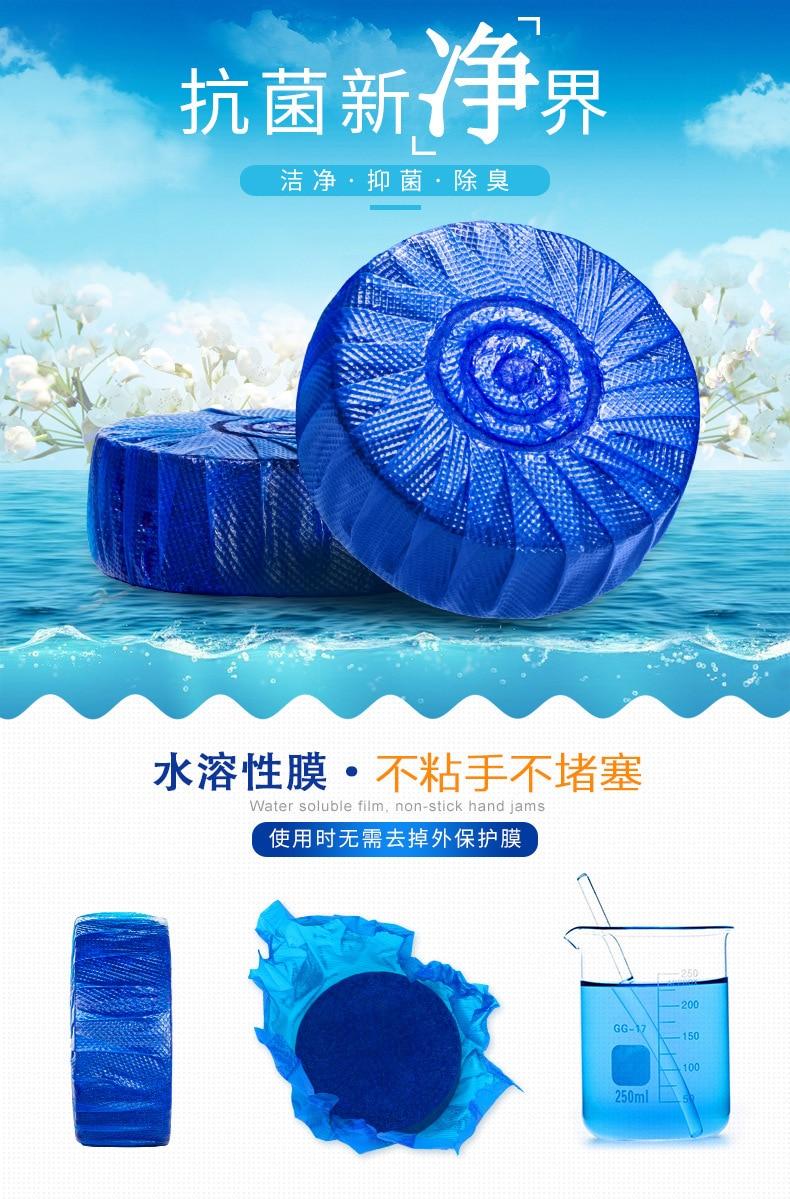 20 pçs lote automático flush azul bolha