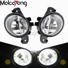 2 Pçs/set-Car styling amortecedor Dianteiro lâmpadas luz de nevoeiro Para NISSAN TEANA MARÇO Platina NV3500 Pathfinder GENISS MICRA 26150-89905