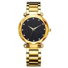 купить Woman Watch 2019 Diamond Crystal Starry Stainless Steel Belt Ladies Watches Luxury Jewelry Quartz Clock Montres Femme по цене 191.49 рублей