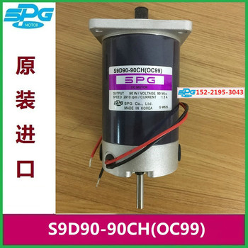 South Korea spg dc Motor S9D90-90CH (OC99) Special Non-Standard high quality of non standard special motor bearings mr125zz size 5 12 4 mm helicopter model car available