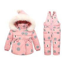 лучшая цена Baby Middle Long Down Jacket Set Children Winter Thicken Outwear Girls Cartoon Printing Down Jackets Bib Pants Suit Set Of Two
