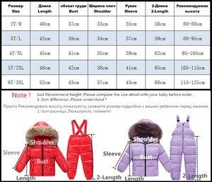 Image 3 - 2019 yeni marka kış tulum çocuk giyim için 2 8Y kışlık mont erkek kırmızı yeni yıl ördek aşağı ceket kız snowsuit parka