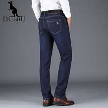 DAISHU Regular Fit Trousers Jeans Long 5-pockets Business Classic Style Fitted Blue Casual Winter denim Pleated jeans Male цена и фото