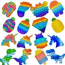 Fidget punk juguetes Arco Iris empujar burbuja juguetes anti estrés sensorial juguete para aliviar el autismo envío gratis