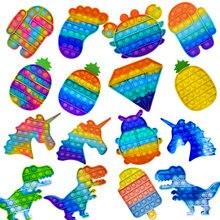 Pop Fidget – jouet anti-Stress pour soulager l'autisme, anti-Stress, arc-en-ciel, livraison gratuite