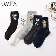 OMEA Beagles Socks Women Cotton Socks Peanuts Cartoon Dog Br