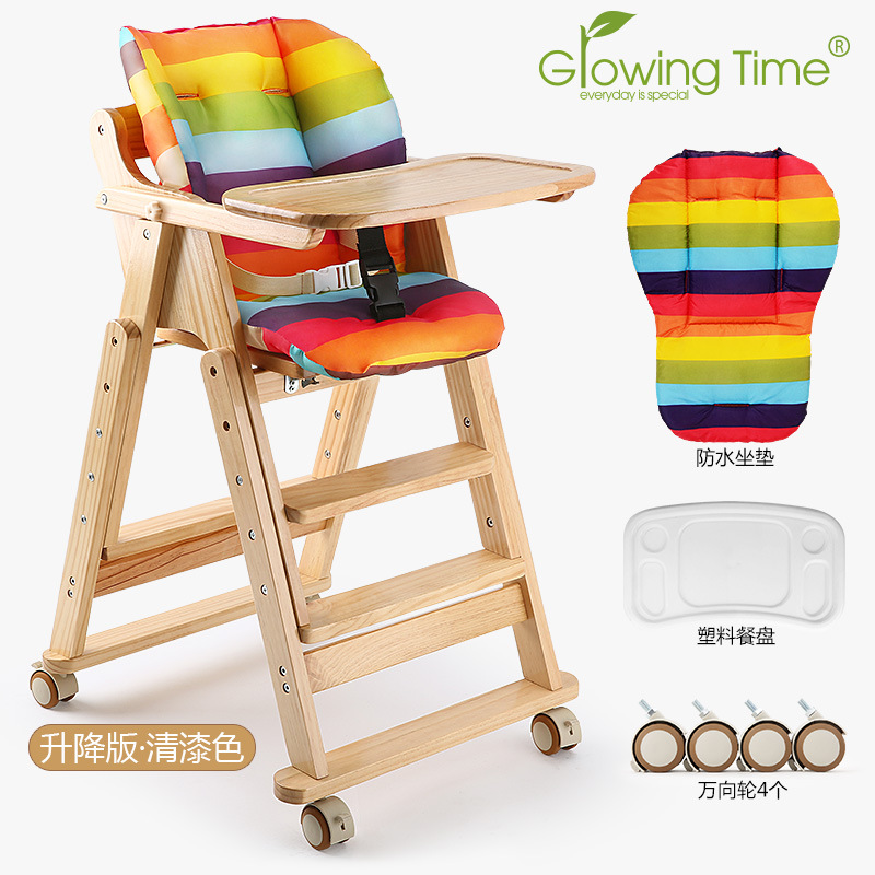 Children's Dining Chair Folding Seat Portable Child Stool Multifunctional Solid Wood Baby Eating Baby Dining Chair