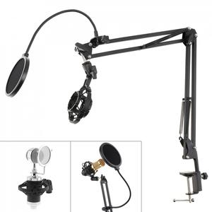 Image 1 - Multifunction Shockproof Microphone Holder Bracket with Double Layer Microphone Pop Filter and Table Clip for Live Broadcast