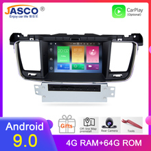 2 Din Android 4.4 Quad Core 7 Inch Touch Screen for Peugeot 508 Car GPS Navigation FM Transmitter Raido Stereo Auto Accessories цена в Москве и Питере