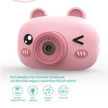 Children Cartoon Animal Bubble Blower Machine Music Light Blowing Soap Camera R66D
