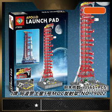 J79002 Apollossed Launchpad Tower Mainan Model Blok Bangunan Kompatibel Legoed 21309 10231(China)