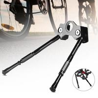 Bicycle Kickstand Aluminium Alloy Adjustable Kickstand Double Leg Bicycle Stand For MTB Folding Road Bike Bike Accessories
