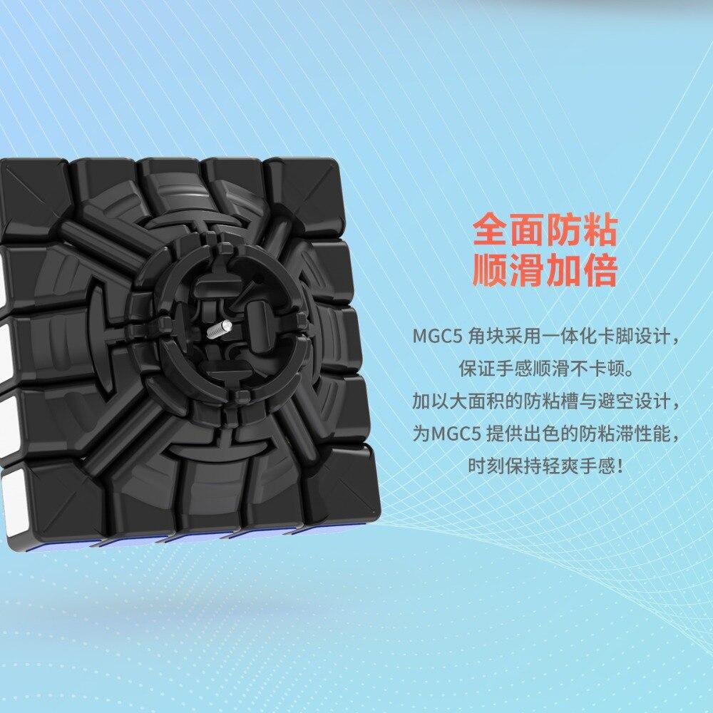 8106-MGC五阶魔方详情图_08
