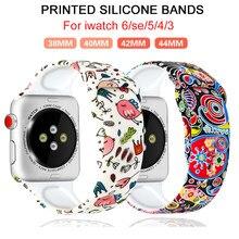 Ремешок силиконовый для Apple Watch band 44 мм 40 мм iwatch 42 мм 38 мм, браслет с принтом для женских часов apple Watch SE 5 4 3 series 6