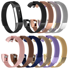 mijobs Stainless Steel Magnetic Milanese Loop Band for Fitbit ACE Replacement Wristband Strap Watchband