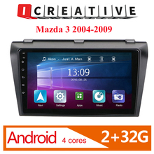 For Mazda 3 android 2004-2009  V8.1 Car  GPS Radio Stereo 2G 32G WIFI Free MAP Quad Core 2 din Car Multimedia Player
